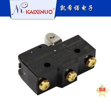 厂家特惠 微动开关KZ-15GW22-B 限位开关 行程开关 微动开关
