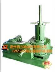 JWZ240-10-40-ST12