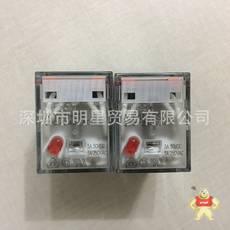MY4N-GS-AC220V