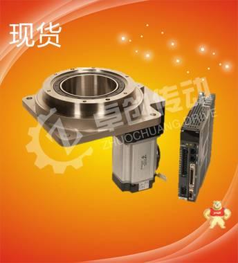 中空旋转平台生产厂家ZCT200-10伺服旋转平台减速机