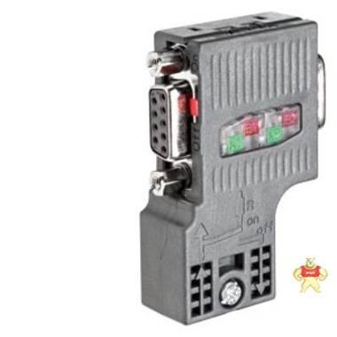 6ES7392-1BM01-0AA0西门子前置连接器