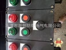 BXD8030-4/40A