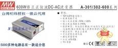 A301-600-F4600WDC-AC