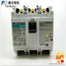 EW50EAG-3P040