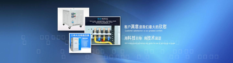 台州力威科技