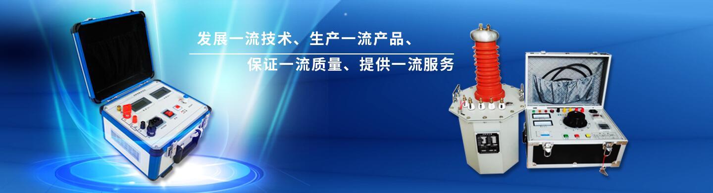 上海康登电气